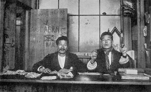 Chinese pakapoo shop, Dunedin, 1904