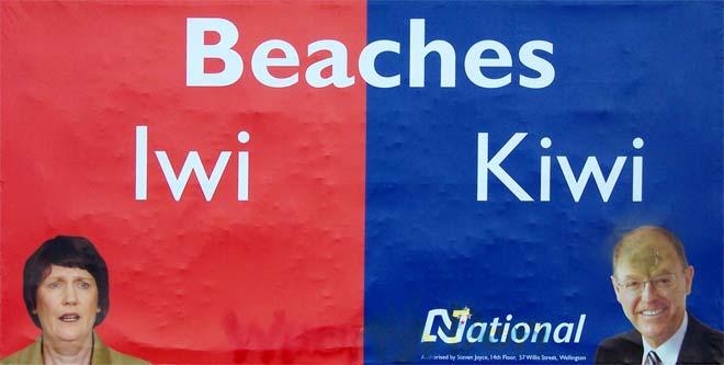 Iwi/kiwi billboard