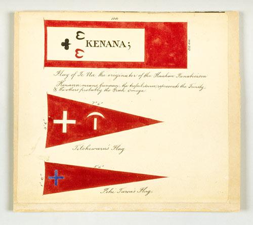 Pai Mārire flags
