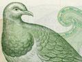Third series of banknotes: $20