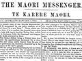 The Maori Messenger – Te Karere Maori