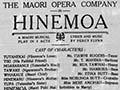 Hinemoa, 1915