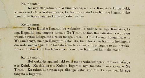 Ngā wāhanga o Te Tiriti o Waitangi