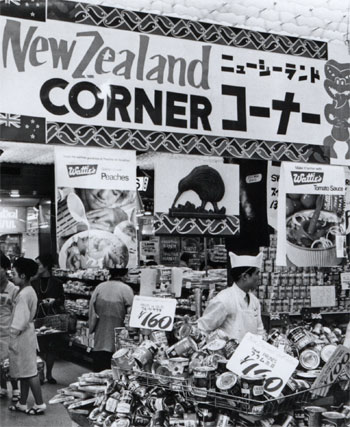 New Zealand food festival in Tokyo supermarket, 1966