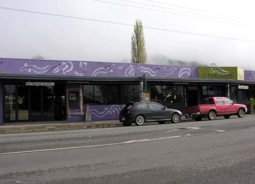 Māori businesses, Moerewa