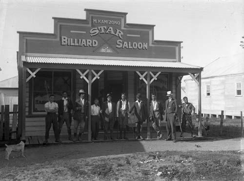 Kamizono's billiard saloon