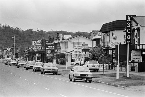 Fenton Street, Rotorua
