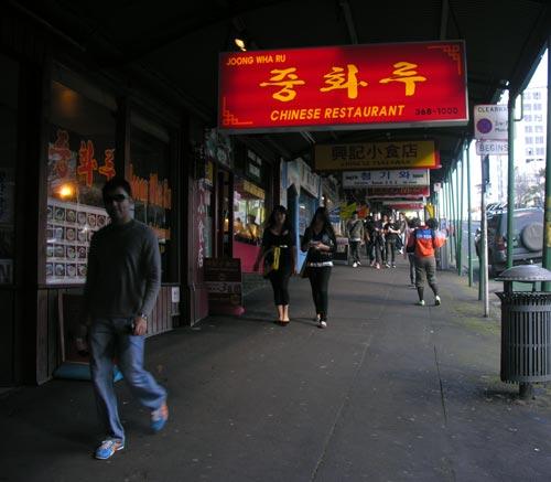 Queen Street eateries