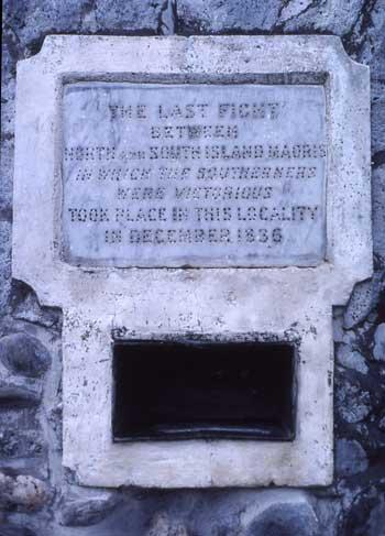Inscription on the Tuturau monument