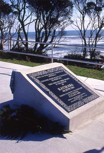 Memorial to Māori at Katikara