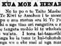 Ōhākī of Henare Mete Te Amohau